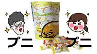 蛋黃哥週邊商品推薦有樂町進口食品 日本 卡巴蛋黃哥雙味造型軟糖 橘香&檸檬口味 特價一包85元 4901550226475