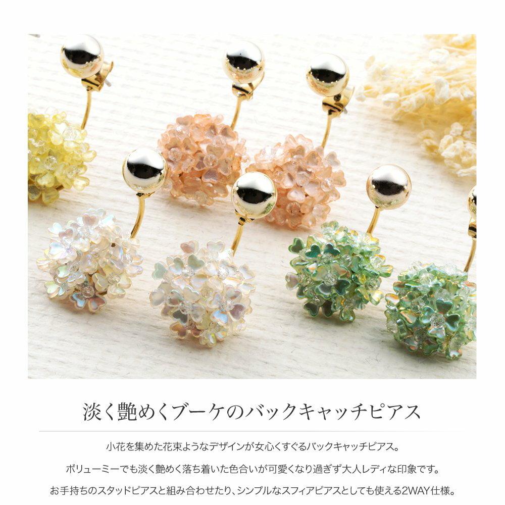日本CREAM DOT  /  小清新鋯石耳環  /  d00086  /  日本必買 日本樂天直送(1690) 2