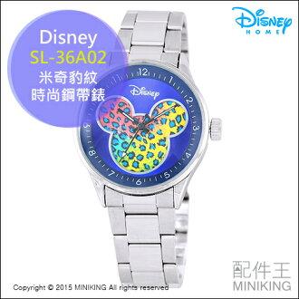 【配件王】 公司貨 Disney 迪士尼 SL-36A02 米奇豹紋時尚鋼帶錶 彩豹藍 36mm