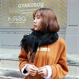 圍巾 韓系黑色流蘇披肩圍巾(預+現) Korea Q【14100041】