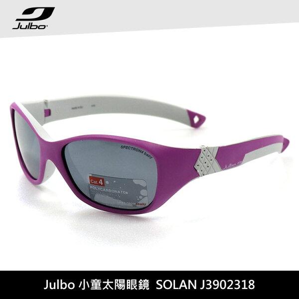 Julbo小童太陽眼鏡SOLANJ3902318城市綠洲(太陽眼鏡、兒童太陽眼鏡、抗uv)