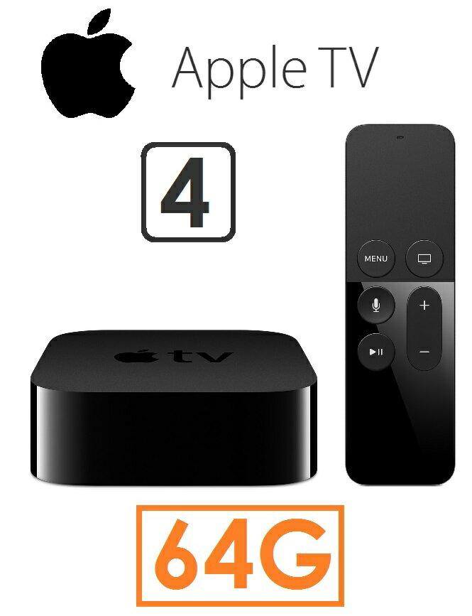 【預訂】蘋果 Apple TV - 64G (第四代) APPLE TV 4代