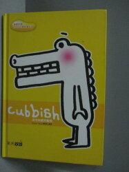 【書寶二手書T2/繪本_IQQ】Cubbish 沒方向感的動物_楊勝智Winner Yang
