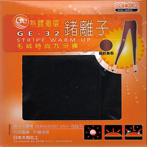 [漫朵拉情趣用品]【蒂巴蕾】80D鍺離子直條紋毛絨時尚九分褲-黑色 DM-91580