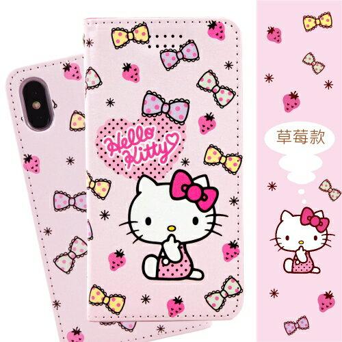 【HelloKitty】iPhoneXSX(5.8吋)戀愛系列彩繪可站立皮套(草莓款)