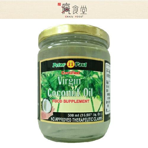 菲律賓 必得寶 peter paul 天然冷壓椰子油 500ml