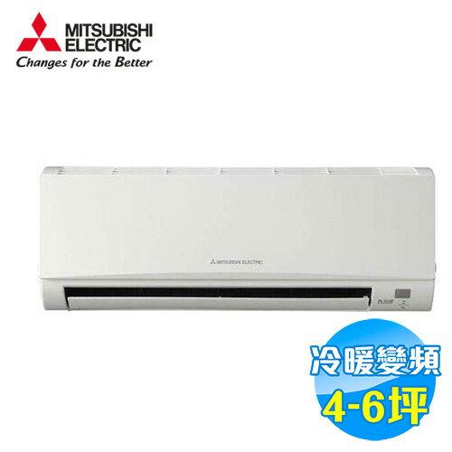 【滿3千,15%點數回饋(1%=1元)】三菱 Mitsubishi 靜音大師 冷暖變頻 一對一分離式冷氣 MSZ-GE35NA / MUZ-GE35NA 【送標準安裝】