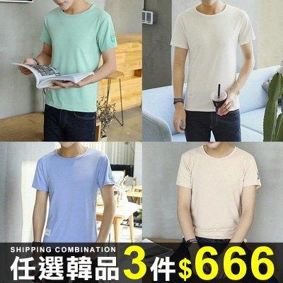 ★組合-任3件666元★短袖T恤ManStyle潮流嚴選袖子卡通印花修身時尚短袖T恤【08B-B1284】