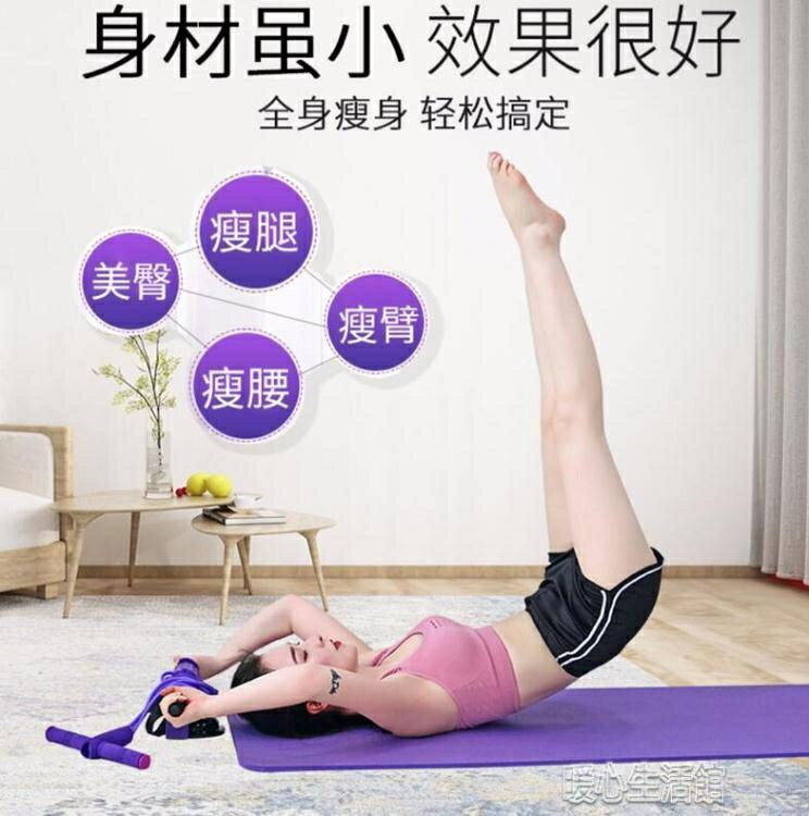 仰臥起坐 仰臥起坐健身器材家用運動腳蹬拉力器女輔助減腰瘦肚子瑜伽彈力帶yh