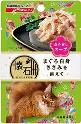 日清懷石系列 料理餐包 袋裝罐頭 湯包-KP7-鮪魚+雞肉鮮湯餐包
