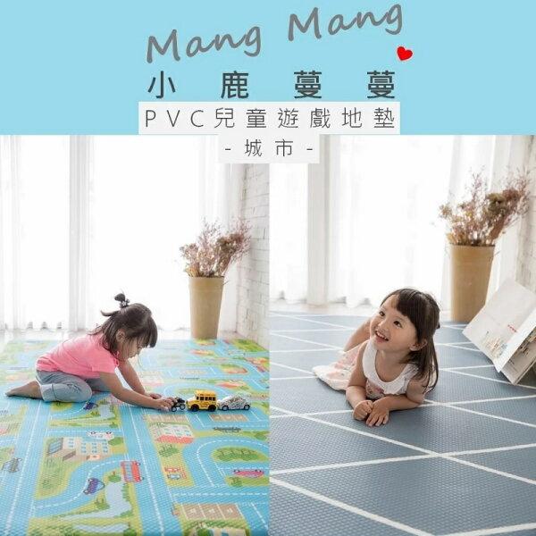韓國【小鹿蔓蔓MangMang】兒童PVC遊戲地墊(城市)(210x140x1.4cm)