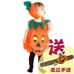 南瓜 萬聖節服裝 化妝舞會 兒童 角色扮演