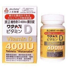 人生製藥 渡邊維他命D膜衣錠 120粒/瓶 [橘子藥美麗]