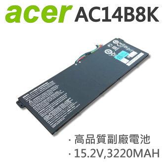 ACER 宏碁 AC14B8K 日系電芯 電池 4ICP5/57/80 3ICP5/57/80 E3-111 E3-112 ES1-711 ES1-511 ES1-512