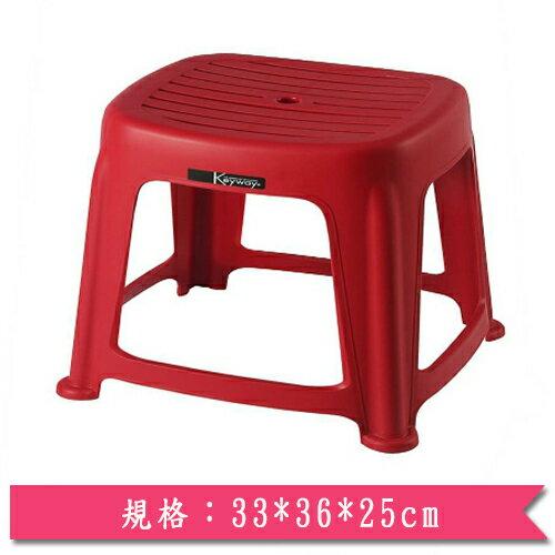 KEYWAY 花園止滑椅RC665~2~紅 33~36~25cm ~愛買~