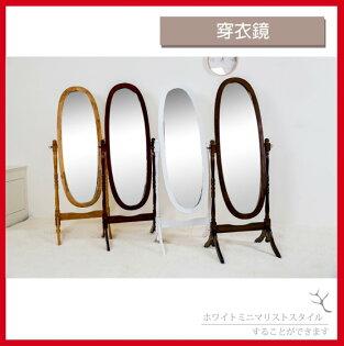 [附發票免運]穿衣鏡橢圓鏡化妝鏡壁鏡掛鏡立鏡全身鏡實木穿衣鏡木製穿衣鏡臥室穿衣鏡實木立鏡鏡子