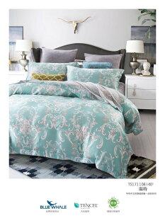 破盤價【嫁妝寢具】專櫃TENCEL頂級100%萊賽爾天絲特大6×7床包鋪棉兩用被套四件組