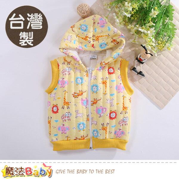 嬰幼兒外套 台灣製鋪棉輕量兒童連帽背心外套 魔法Baby~k60521
