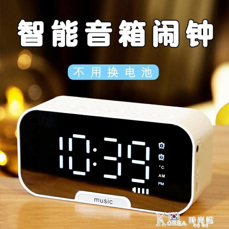 鬧鐘-智能電子小鬧鐘學生用靜音臥室床頭鈴夜光兒童時鐘表音響超大聲音