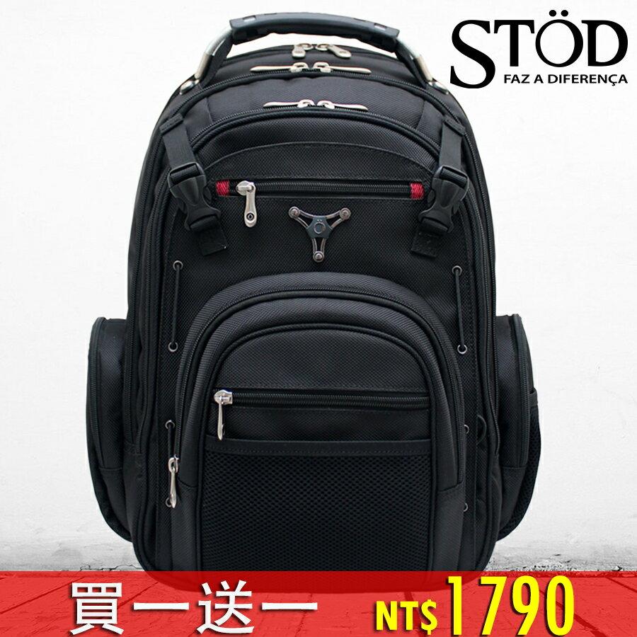 電腦背包 後背包 STOD 巴西銷售第一! 火熱多夾層電腦後背包 Brasilia Sports【STOD TW-9513】