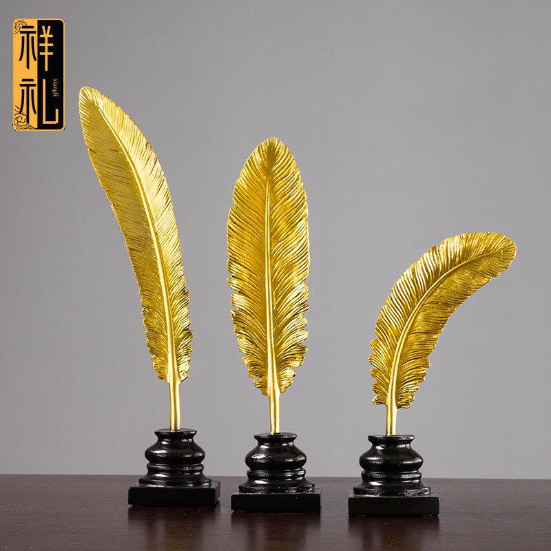 新店五折 美式北歐風格家居軟裝飾品樣板間裝飾品擺件客廳書房辦公室  羽毛