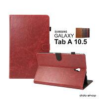 Samsung平板電腦推薦到三星 Tab A 10.5 (T590) 瘋馬紋平板皮套 (DS027)【預購】就在dido shop推薦Samsung平板電腦