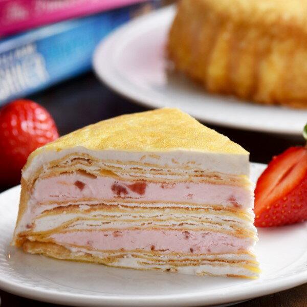 【塔吉特】草莓甜心千層(8吋)★5月全館滿499免運 1