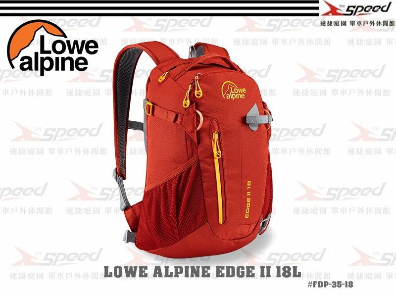 【速捷戶外】英國 Lowe Alpine-Edge II 18L 背包(墨西哥紅) #FDP-35-18 登山背包 旅行背包