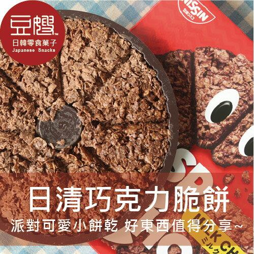 【豆嫂】日本零食 日清 巧克力脆餅(巧克力/芒果)★5月宅配$499免運★