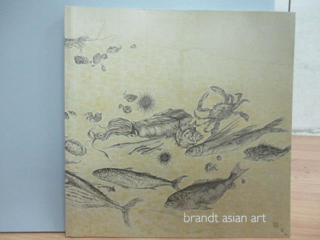 【書寶二手書T1/收藏_WGS】Brandt Asian Art 2009