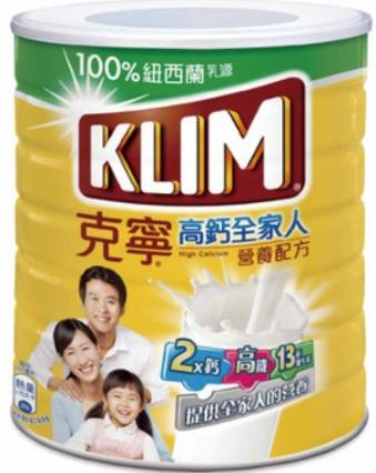 【克寧】高鈣全家人奶粉 2.3kg