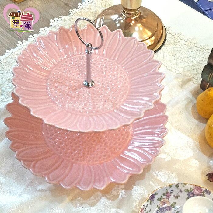 粉色向日葵陶瓷點心盤二層 可提水果蛋糕盤 下午茶多功能餐具 英式古典風 婚禮佈置物盤下午茶陳列開店展示架 【築巢傢飾】