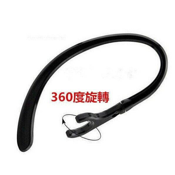 360度旋轉耳掛 耳鉤掛鉤通用藍牙耳機配件 360° 耳勾 耳掛 配件DIGITAL INTERNATIONA
