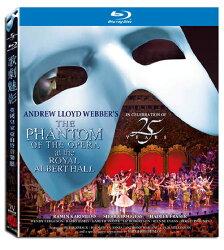 歌劇魅影舞台版 The Phantom of the Opera at the Royal Albert Hall (BD)