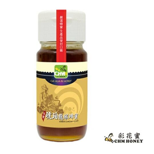 《彩花蜜》琥珀龍眼蜂蜜 700g