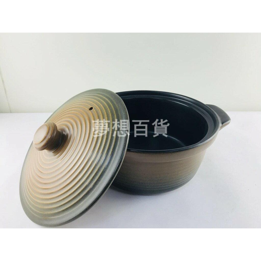 養生湯燉鍋(附蓋)301 5000cc 養生鍋 砂鍋 滷味鍋 土鍋 陶瓷鍋 燉鍋 煲湯 魯肉鍋(伊凡卡百貨)