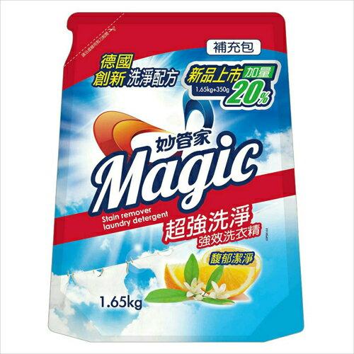 【妙管家】強效洗衣精補充包 馥郁潔淨 1.65kg