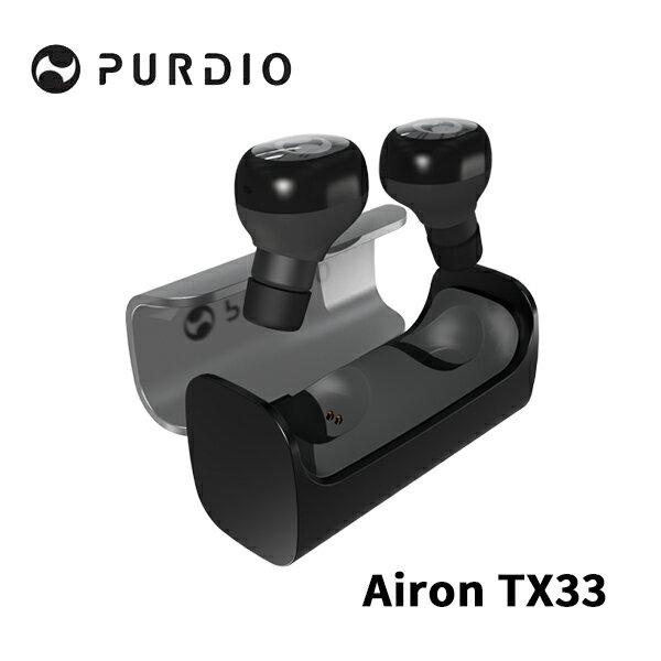 [富廉網] Purdio Airon TX33 Truly Wireless Earbuds 真無線藍牙耳機