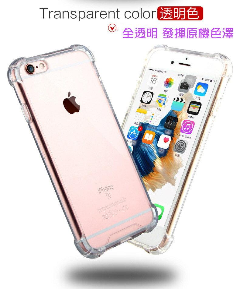 iPhone7 i6 6s i6plus 氣墊 防摔殼 可掛繩 手機殼 保護套 保護殼 i6 i7 四角面部防護全包式 手機套