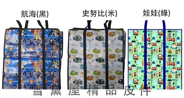~雪黛屋~旅行袋批發袋購物袋簡易型防水由底部加強耐重車縫PVC尼龍布摺疊壓扁收納不占空間正版授權提背JJ752-2(中)