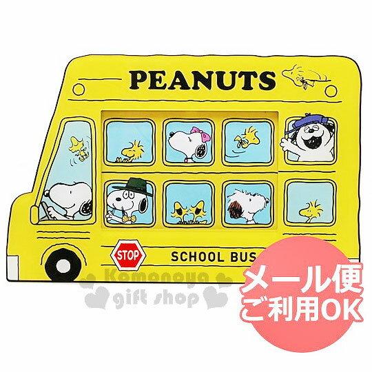 〔小禮堂〕史努比 相框擺飾~黃.校車型.糊塗塔克.家人~附磁鐵.可吸於冰箱上