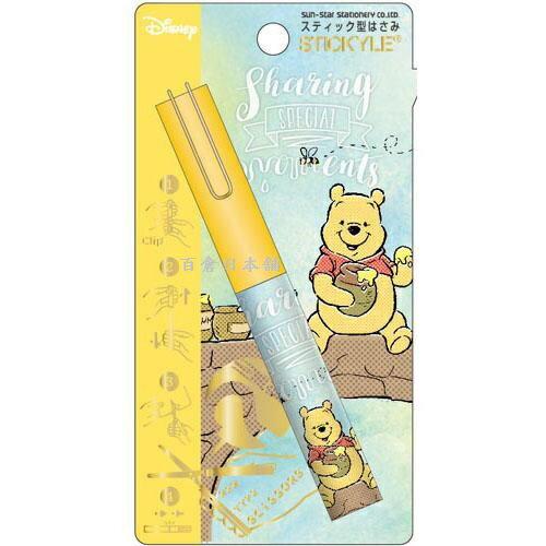 【百倉日本舖】日本進口 迪士尼系列筆型剪刀(附蓋)/攜帶式剪刀
