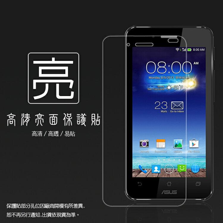 亮面螢幕保護貼 ASUS 華碩 PadFone mini A11 4.3吋 (手機) T00C 保護貼 軟性 亮貼 亮面貼 保護膜