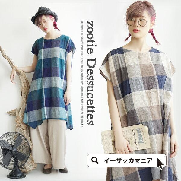 e-zakka女士寬版格紋連衣裙-日本必買代購日本樂天代購