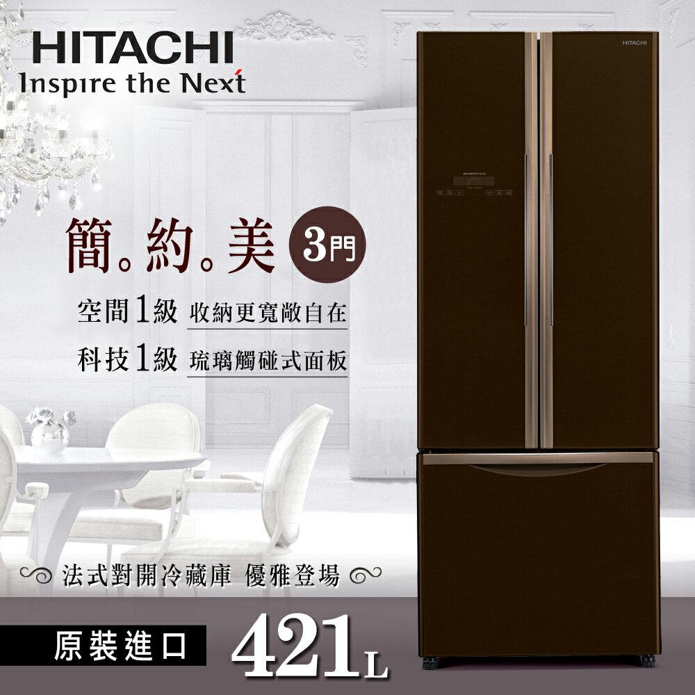 ★贈玻璃砧板2入【HITACHI日立】靜音變頻421L。三門對開冰箱(RG430) (含運費 / 基本安裝 / 6期0利率) 0