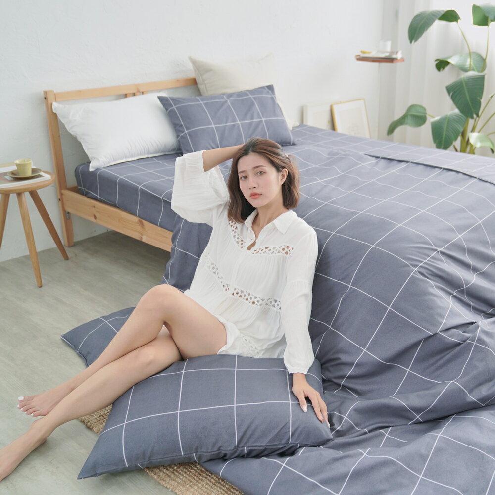 舒柔超細纖維床包組 床包被套組 兩用被床包組(單人/雙人/加大)台灣製【U120】