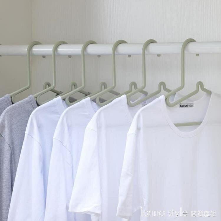 家用簡易衣架陽台衣櫥塑料成人防滑護領晾曬涼衣架掛衣架衣架 YDL