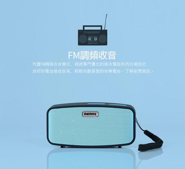REMAX藍牙音箱/喇叭/擴音器 RB-M1系列 音樂壽司 具FM廣播調頻模式 輕巧便攜可插卡式