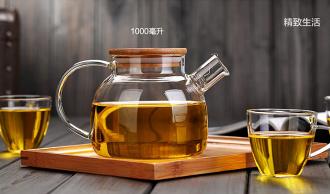 玻璃茶具 加厚花茶壺 耐熱玻璃茶壺 歐式冷水壺1000ml大容量 自在坊