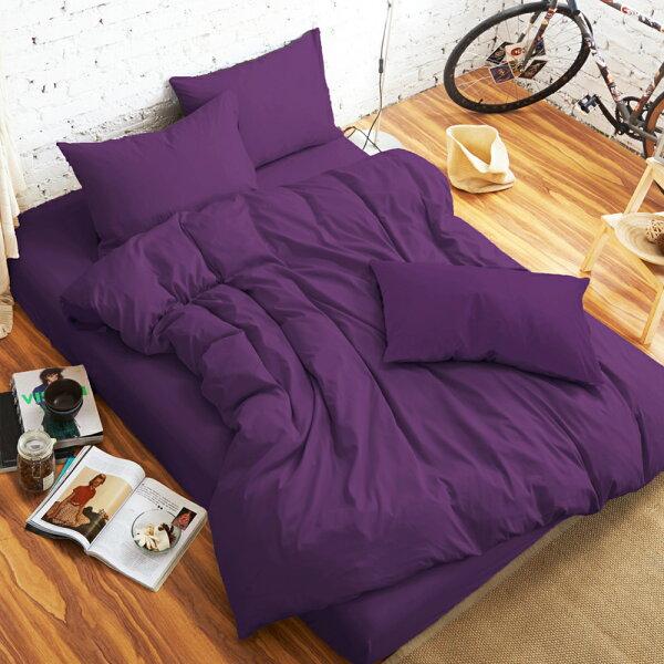 哇哇購:舒柔時尚精梳棉三件式枕套床包組加大深紫哇哇購